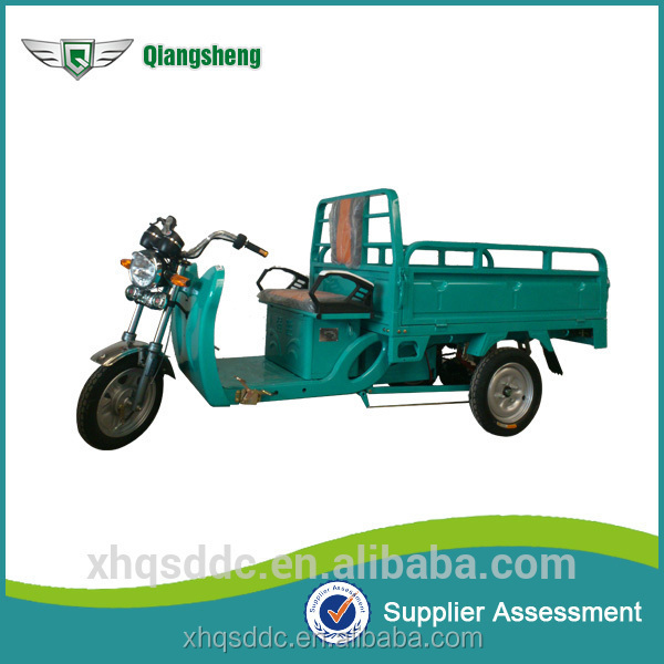 2015 popular Qiang Sheng Brand cargo carrier tricycle for wholesales