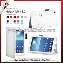 2013 leather case for Samsung galaxy Tab3, leather case for Samsung Tab3 8.0