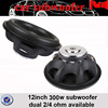 Jiaxing JLD audio 12inch subs with PC spider tall surround 300w rms powered car subwoofer