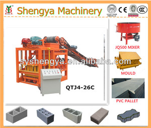 fly ash brick making machine in india price,concrete/cement/clay brick making machine