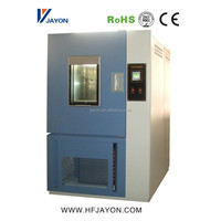 Programmable Touch Screen High Low Temperature Humidity Test Chamber for Medicines