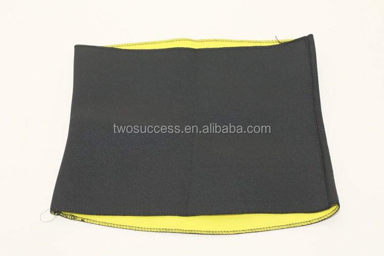 corset belt (3)