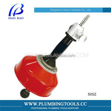 50SZ High Pressure Cleaner/Pipe Drain Cleaning Equipment/Drain cleaner
