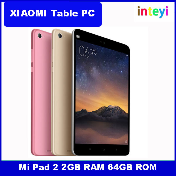 High quality Xiaomi Mi Pad 3 android tablet, Xiaomi Mi 64GB storage portable pad