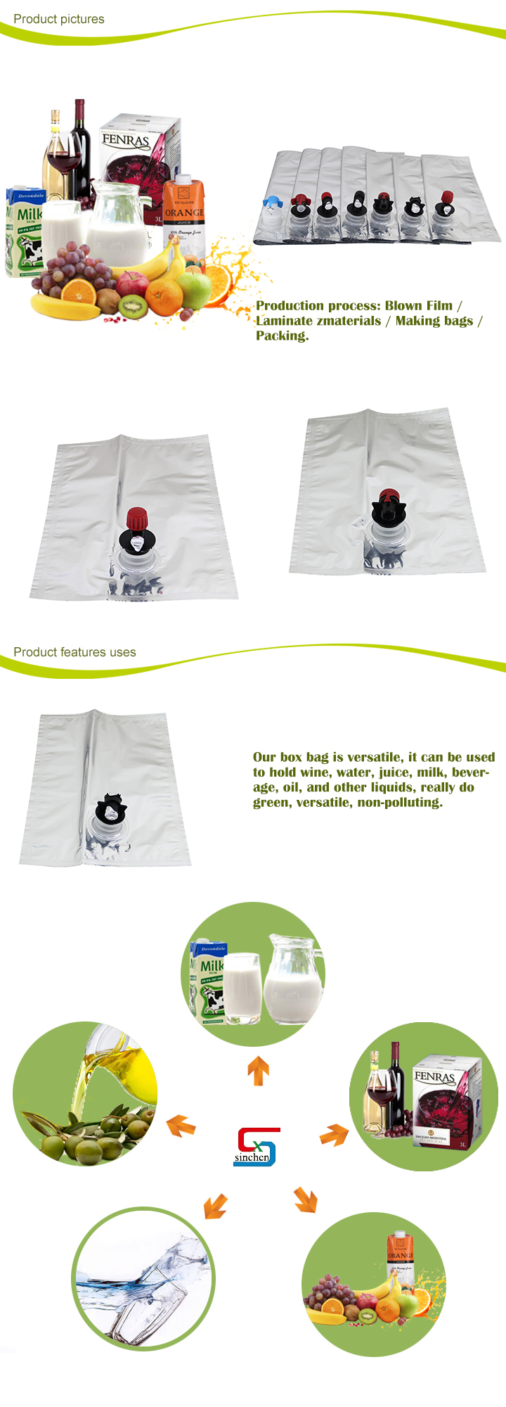 220L aseptic bag for milk/tomato sauce/wine/concentrated juice