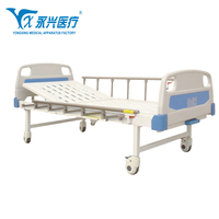 Yongxing A05-1 Widened manual rotating hospital recliner chair bed for home on sale
