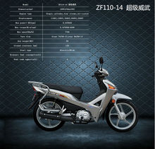 China hot sale cross pocket bike 110cc