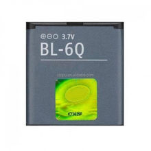 BL 6Q Replacement Battery for Nokia 6700C Classic 6700 classic