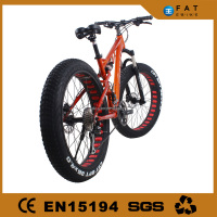 atv quad wholesale bike frames
