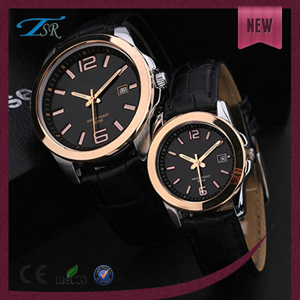Korea mini miniature couple watch