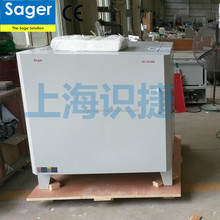 electric high temperature chamber furnace muffle furnace for lab or industrial , small order OEM availble