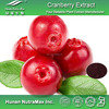 Made in China Cranberry Fruit Powder, Cranberry Powder, Cranberry Fruit Powder Manufacturer