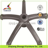 manager chair parts NYLON BASE ZY-PA-D300 swivel chair base for recliner