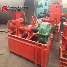 corn cob charcoal briquette making machine price for customer
