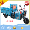48V/800W electric tricycle for cargo and passenger/With reverse vioce alarm electric tricycle for cargo and passenger