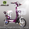 2016 New 350w Excellent Quality Rechargeable Chinese Electric moped bikes
