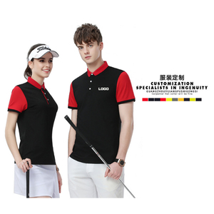 Business cotton POLO shirt custom LOGO advertising culture shirt T-shirt high-end work wear uniform