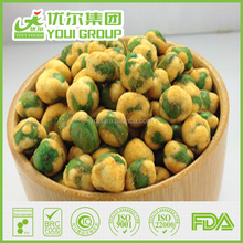 2017 Savory Crispy Spicy Coated Green Peas for Sale, Spicy Flavor Green Peas Best Price, Wholesale Dried Coated Green Peas