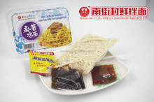 Nanjiecun brand instant cold noodles with seasonings