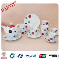 Elegant Ceramic Porcelain Breakfast Sets / Breakfast Table Set / High Tea Dishes Coffee Cups Saucers Trays Sets