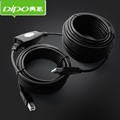 printer usb extension cable 5-30m