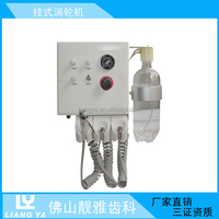 cheap dental clinic supplies Used portable dental turbine unit hang type turbine with bottle LY-33-02