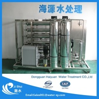 Trade Assurance supplier EDI system DI industrial deionized water system reverse osmosis