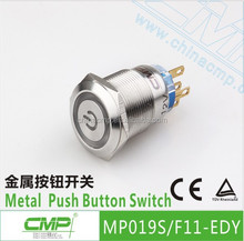 CMP 19mm waterproof copper plated chrome or stainless steel anti vandal 24v power on off switch