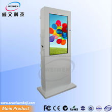42inch flooring outdoor signage advertising technology touch screen all in one pc full hd media player kiosk with air condition