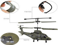 Top quality promotional song yang toys rc helicopter