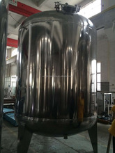 304 stainless steel water tank uv sterilizer for