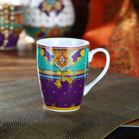 14OZ Luxury Fine White Porcelain Antique Coffee Mug of Summer of Persia
