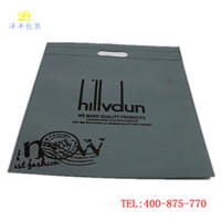 promotional foldable non woven t-shirt recycled garment bag