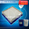 Free Sample Available silicone gel for airfilter gaskets