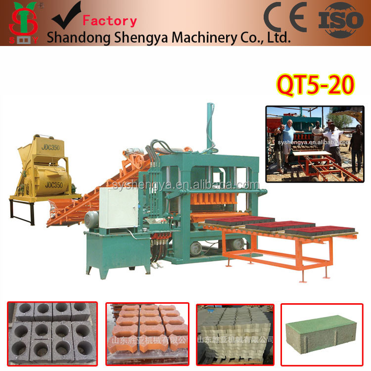concrete blocks/brick making machinery QT5-20