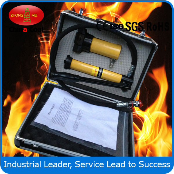 Portable Firefighting Hydraulic Door Breaker Forcible Entry Tool Rescue