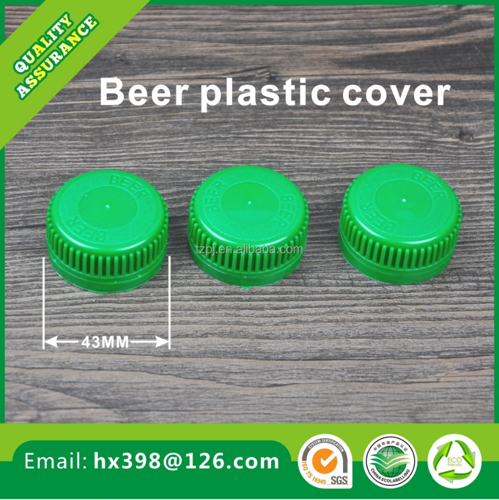 Free sample ! Beer saver reusable silicone bottle cap beer plastic bottle caps