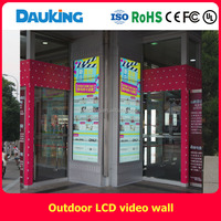 47inch 5.3mm bezel outdoor lcd video wall display