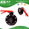 Alibaba Best Selling ATA valve,8 years experience factory butterfly valve Handle Manual Level type