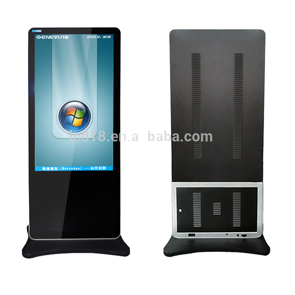 47 Inch Wifi Network IR Touch Screen Kiosk (MAD-470CPT)