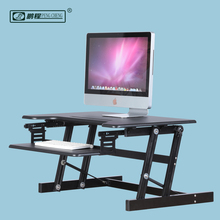 Wholesale Convenient Office Table Height Adjustable Treadmill Desk