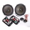 Chinese brand the best car audio auto speaker 6.5 for the sound system