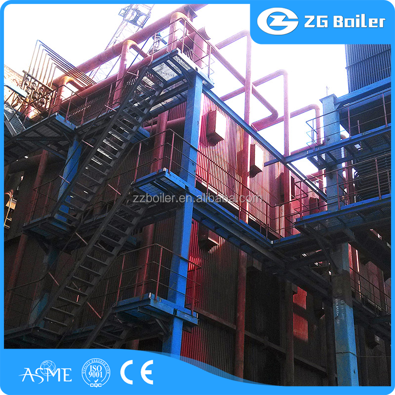 Global patent coal fired thermal industry biomass power plant