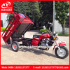 2016 Africa Egypt hot sale 200cc three wheel motorcycle cargo for sale