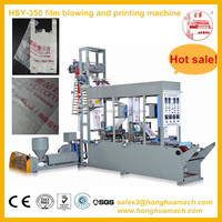 Shopping bag packaging machine