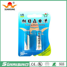 2PCS/blister Packing Lr6 Alkaline Dry Battery 1.5V aa am3 batteries