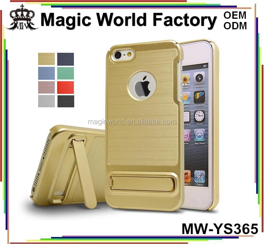 11.11 Wholesale Online Luxury For iPhone 7 Cases