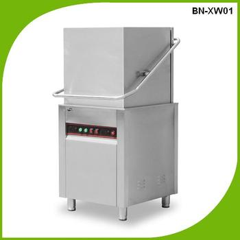 High Efficiency Commercial Stainless Steel Hood Type Dishwasher Machine For Sale BN-XW01 With CE and Rhos