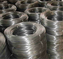 High carbon wires,Galvanized steel wires