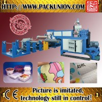 polythene bag making machine